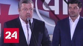 На парламентских выборах в Грузии лидирует правящая партия