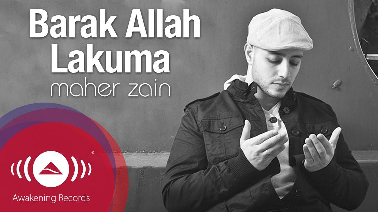 Maher Zain - Barak Allah Lakuma   Vocals Only   Official Lyric Video