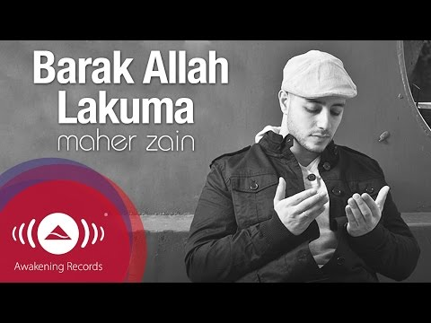 Maher Zain  Barak Allah Lakuma  Vocals Only   Lyric