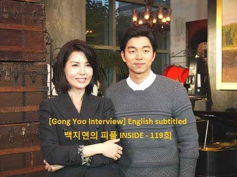 [Gong Yoo Interview] English subtitled백지연의피플INSIDE-119회