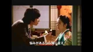 宮~Love in Palace 第8話