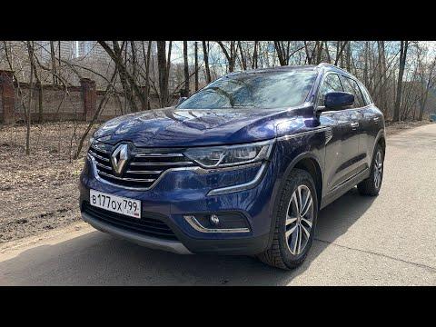 Взял Renault Koleos с дизелем - настоящее Рено
