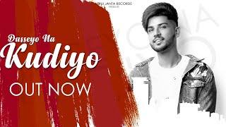 Dasseyo Na Kudiyo Official Davinder Dhillon New Punjabi Songs 2019