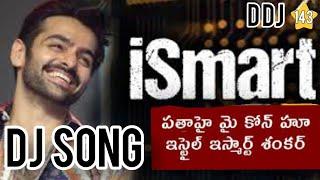 ISMART SHANKAR TEASER HERO RAM PURE JAGANNAD NEW movie DJ SONG MIX BY DARLING143