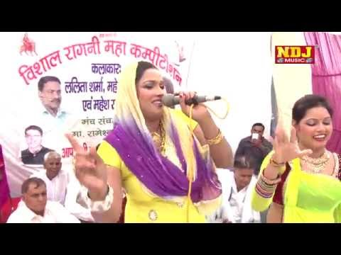 हरयाणवी रागनी Haryanvi Sexy Hot Ragni Compitition 2015 Tu To Kya Qurban Mere Pe NDJ Music