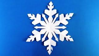 Как вырезать снежинки из бумаги своими руками. СНЕЖИНКИ ИЗ БУМАГИ