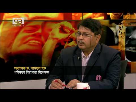 Ekattor Sangjog With Professor Shamsul Haque,Md Showkat Ali,Ilias kanchan By Shakil Ahmed