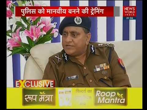 Must Watch : DGP UP OP Singh In Conversation With NWI Editor