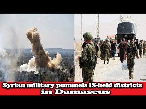 Syrian military pummels IS-held districts in Damascus || World News Radio