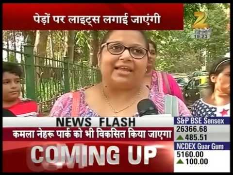 Mumbai BMC planning to beautify Hanging Garden