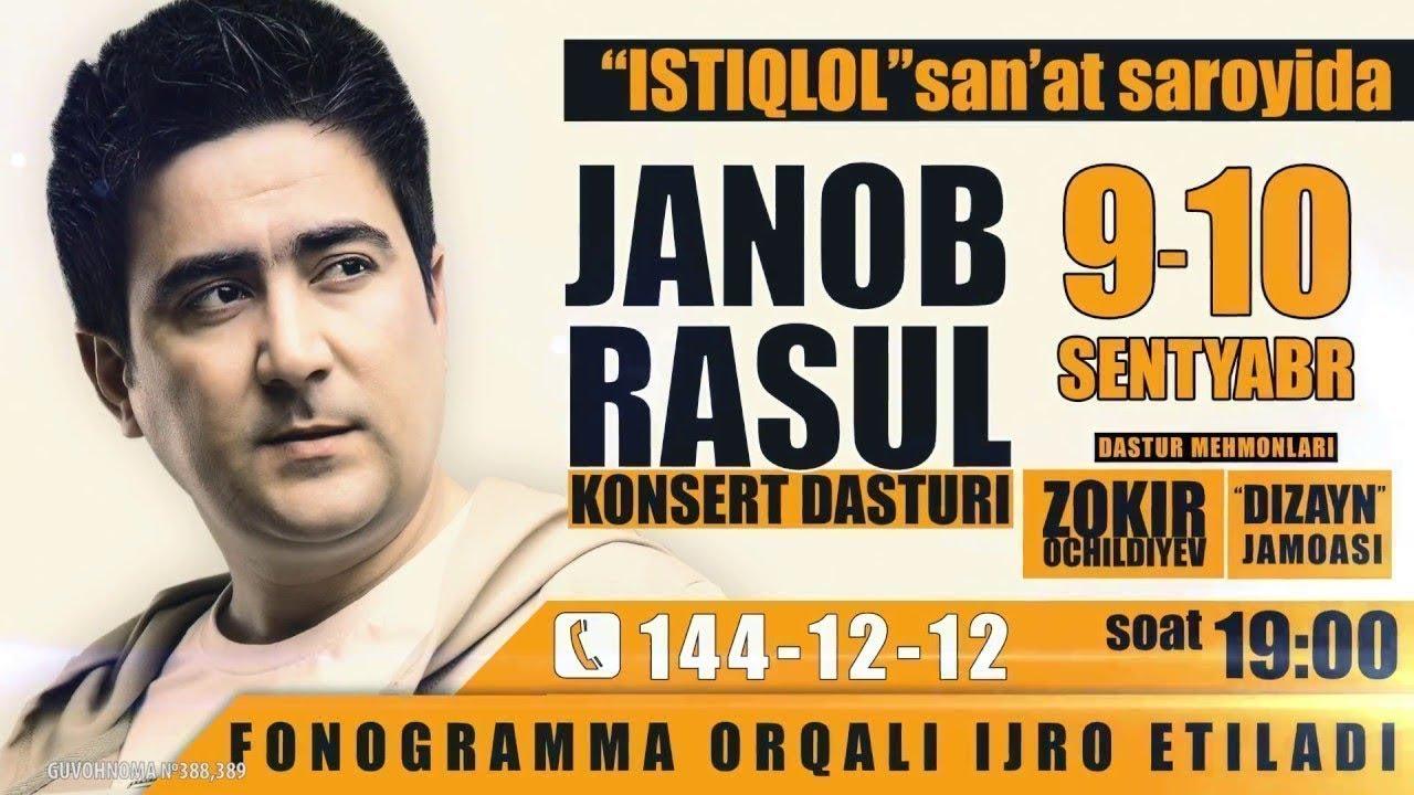 Janob Rasul - 2017-yilgi konsert dasturi | Жаноб Расул - 2017-йилги концерт дастури #UydaQoling