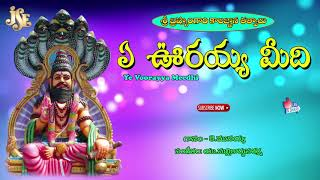 30 39 MB] Download Lagu Pothuluri Veera Bramhendra Swamy