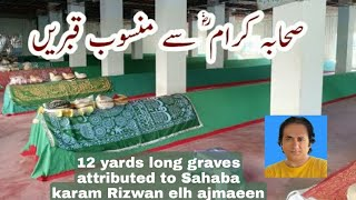 Sahaba karam | graves of sahab…