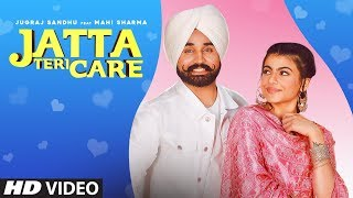Jatta Teri Care (Full Song) Jugraj Sandhu | Dr. Shree | Urs Guri | Latest Punjabi Songs 2020