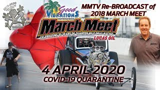 2018 March Meet - Complete Eliminations