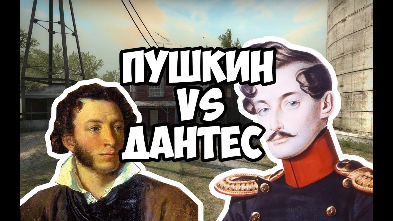 смотреть живой пушкин онлайн