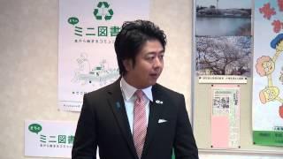 福岡市長 高島宗一郎 公民館ミニ図書館事業 贈呈式に出席しました!