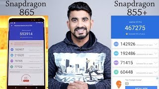 qualcomm Snapdragon 865 Benchmarks: The fastest processor for Android (AnTuTu, Geekbench, GFX)