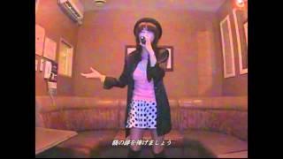 2015年ドラマ「美しき罠~残花繚乱~」主題歌。 歌い回しが難しい…でも...