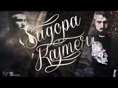 Sagopa Kajmer ft Gulay Cesaretin Varmi Aska Mix