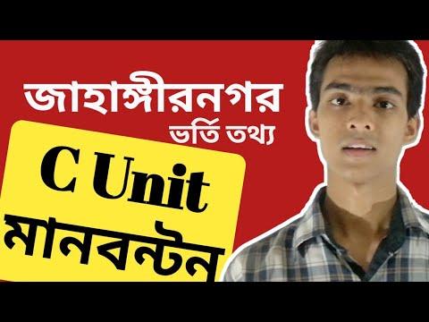 C Unit Mark Distribution   Jahangirnagar University