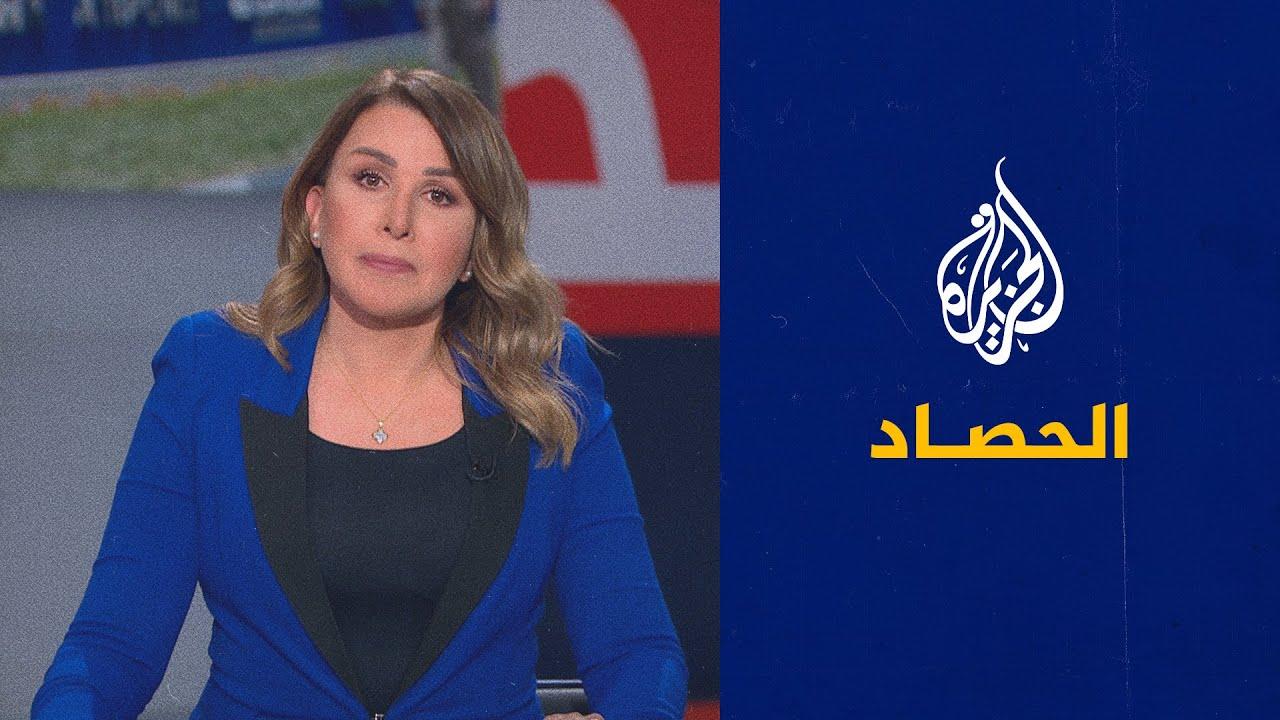 الحصاد - تصاعد الحرب في اليمن  - نشر قبل 2 ساعة
