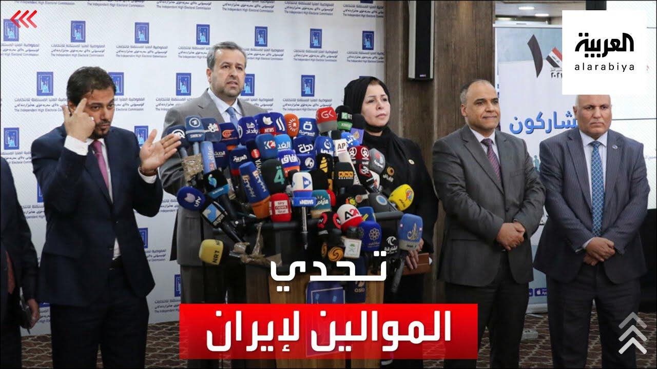 تصريح ناري للمفوضية العليا للانتخابات في العراق