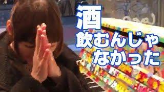 銀ブラ酔っ払いが置いてあったストリートピアノでめちゃくちゃ弾く事案発生!!【即興演奏】Drunk pushed into the store plays the piano thumbnail