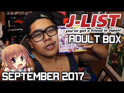 Small... but Strong 💦 | J-LIST ADULT BOX September 2017