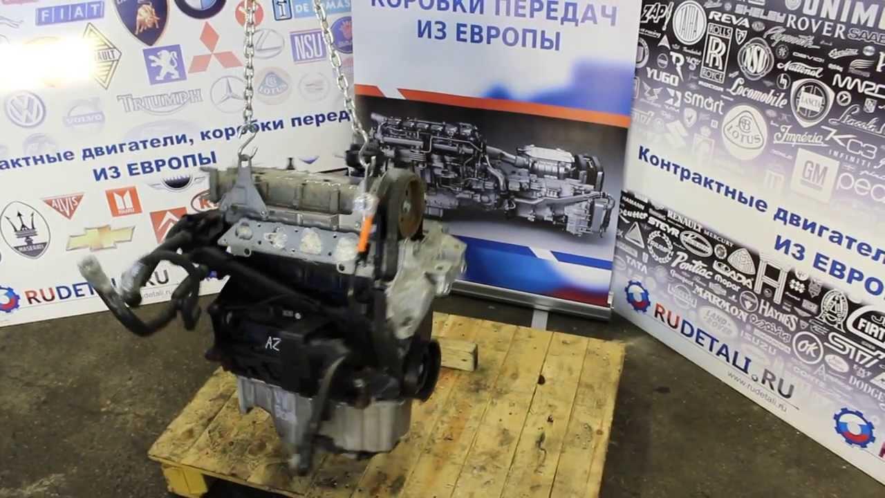 Тестированный б/у двигатель 1,6 16V 77KW AZD VW Bora, Golf Audi Skoda Seat Toledo из Германии HD