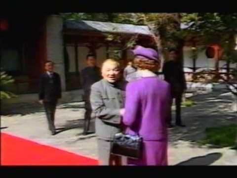 Queen Elizabeth in China 1986