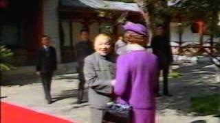 Queen Elizabeth in China 1986
