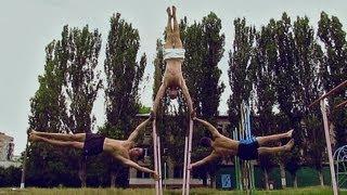 Приглашение на соревнования по уличной гимнастике.