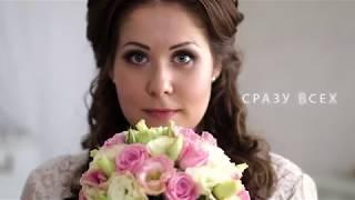 Свадебный день Виталий и Виктория Белая Калитва