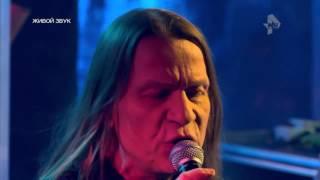 Не сейчас. Живой концерт Кипелова на РЕН ТВ