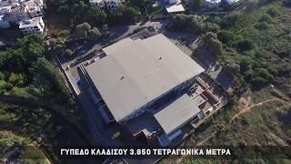 HYPERDESMO® OVER THE OLD PVC MEMBRANE, SPORT ARENA IN CRETE, GREECE.
