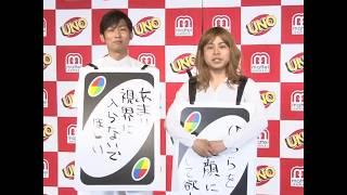 人気お笑いコンビ・NON STYLEの井上裕介さんと石田明さんが、リニューア...