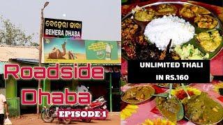 Best Roadside Dhaba  Episode-1 Street Food Finder Odisha India
