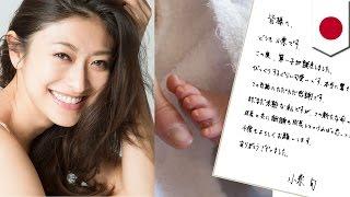 モデルで女優の山田優(30)と俳優の小栗旬(31)の間に、第1子が誕生し...