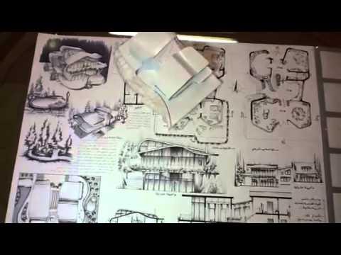 pala art and architecture pdf