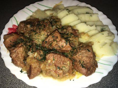Мясо по-кремлёвски..вкуснее вы не ели говядины