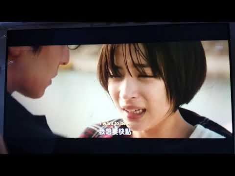 Sensei! (My Teacher) End Part Japanese Movie