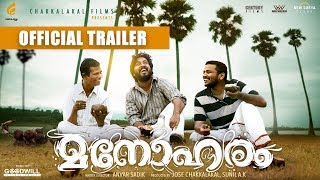 Manoharam Official Trailer | Vineeth Sreenivasan | Anvar Sadik | Jose Chakkalakal