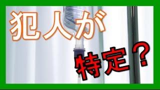 豊洲市場のゼネコン設計者に土壌汚染問題!内田茂VS小池百合子の直接対...