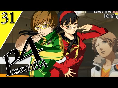 persona 4 dating list