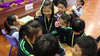 Publication Date: 2019-03-13   Video Title: 20190111 大埔浸信會公立學校 科學探究週