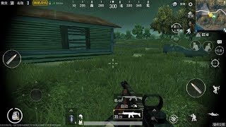 PUBG  MOBILE 0.9.1 GAMEPLAY BY BETA TESTER TO WAIIT OFFICIAL UPDATE FOR ALL PEOPLE