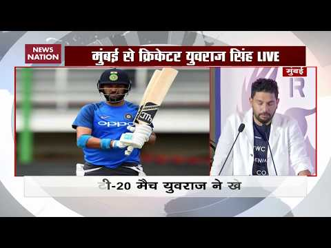 What Yuvraj Singh said while announcing retirement from International Cricket