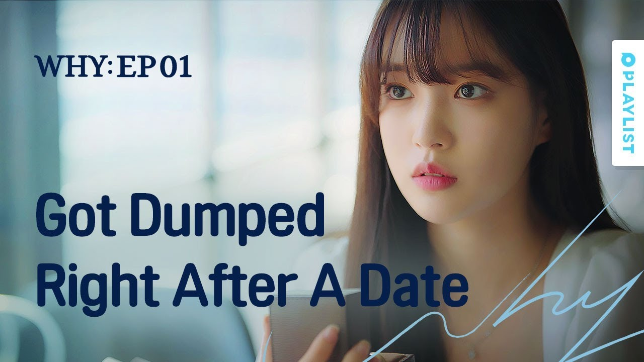 dating after getting dumped