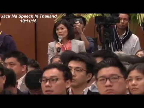 Jack Ma's Speech In Thailand | Alibaba Founder's Vision { 2 }